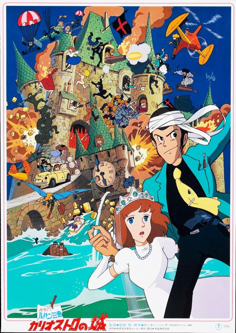 FILM REVIEW: Lupin the Third: Castle of Cagliostro (Hayao Miyazaki,1979)