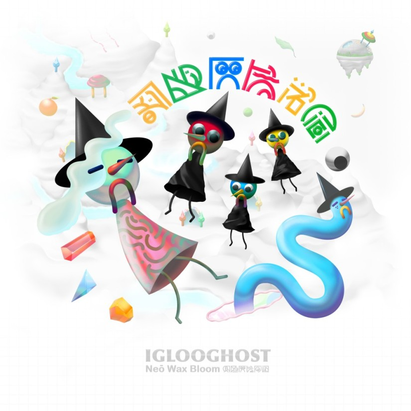 Album of the Year 2017: #4 Iglooghost – Neo Wax Bloom